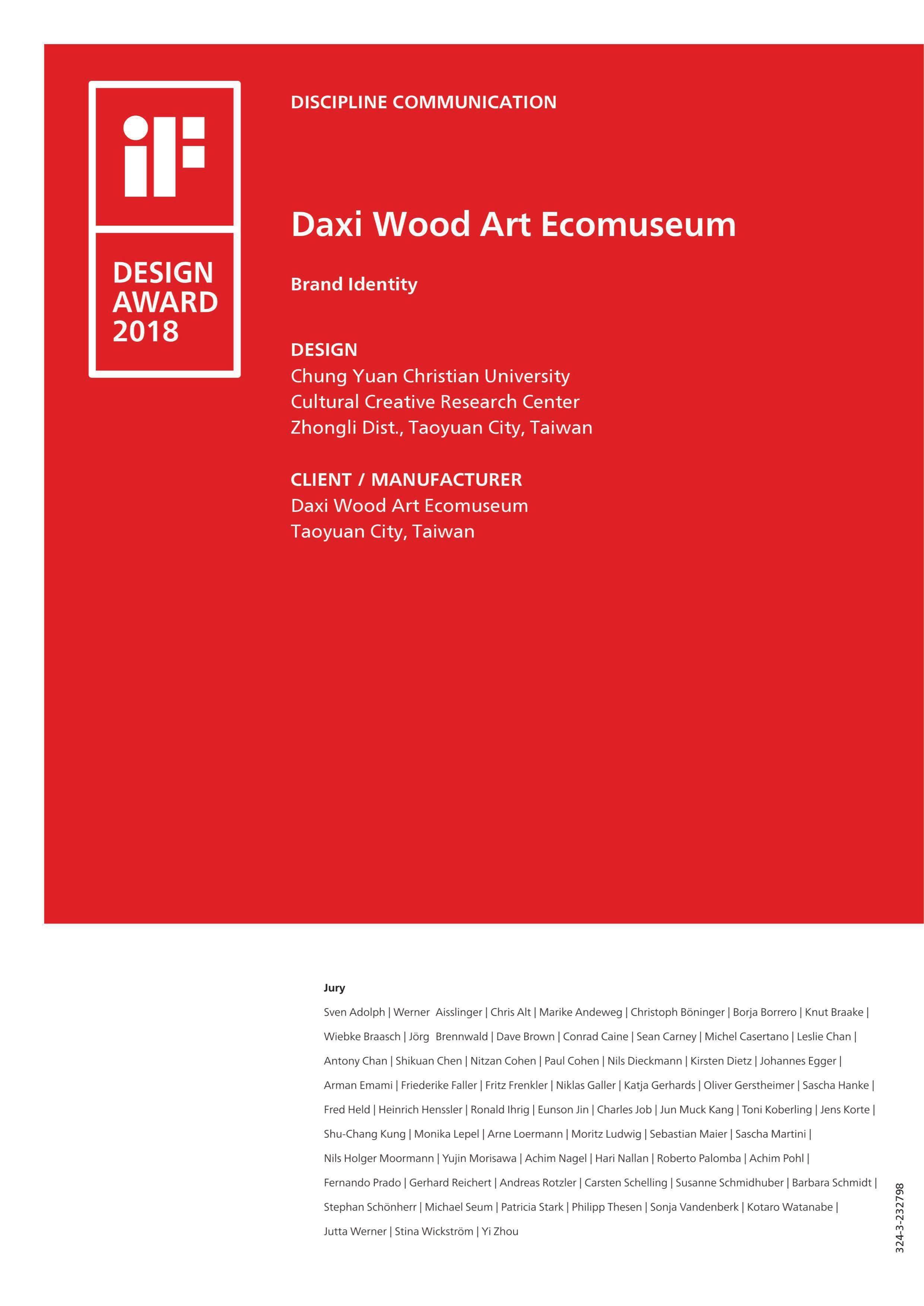 通稿照片-中原文創中心參賽作品名稱以「大溪木藝生態博物館」(Daxi_Wood_Art_Ecomuseum)作為主題,跳脫以往另命別名參與競賽,讓大溪直接被國際看見。.jpg