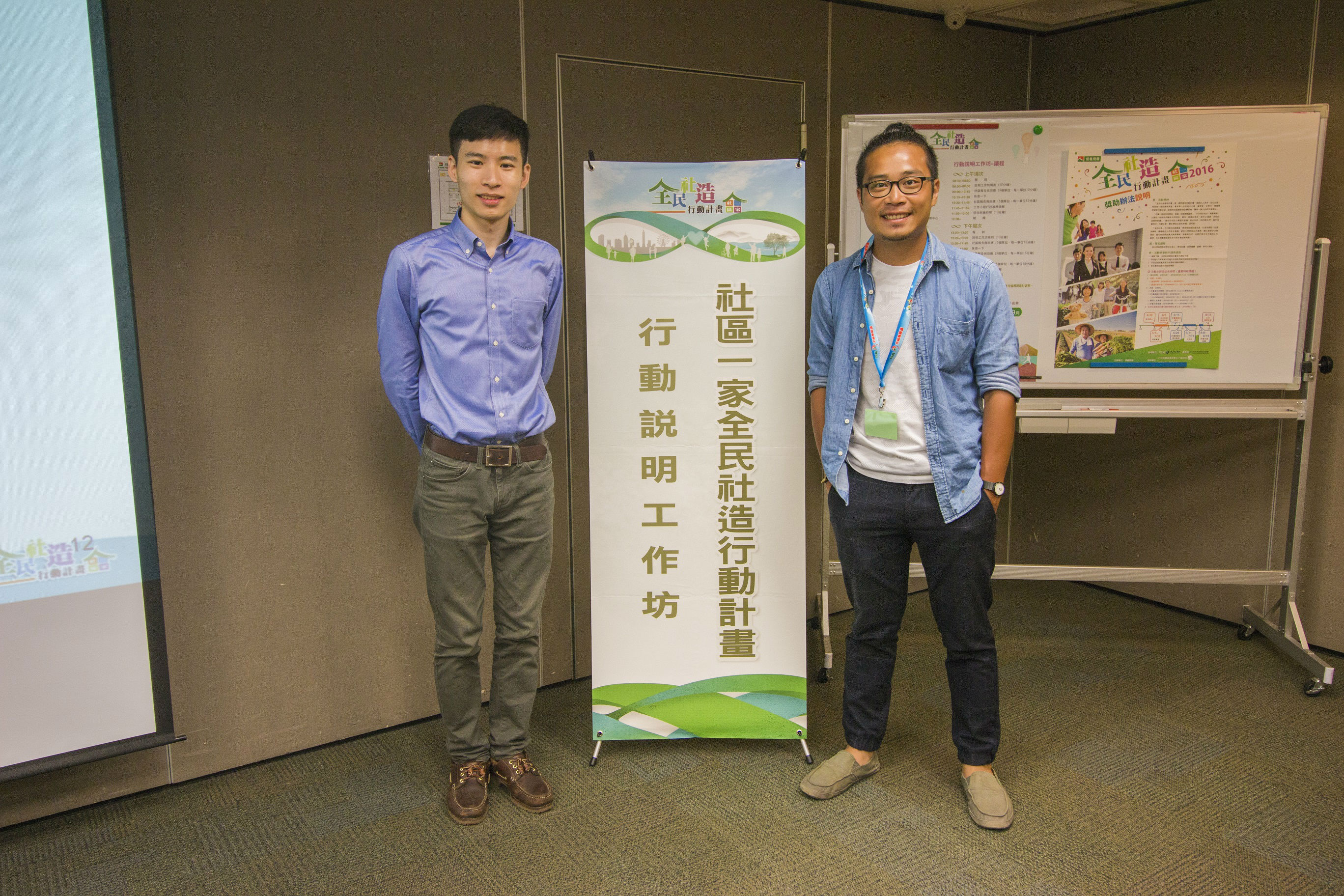張峻瑋與張智宇(左起)榮獲「全民社造行動計畫」大獎.jpg