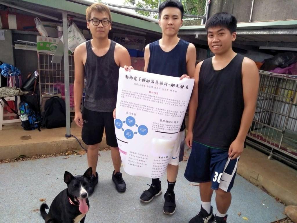 中原大學電子系學生到動物收容機構當志工,為狗兒設計電子輔具.jpg