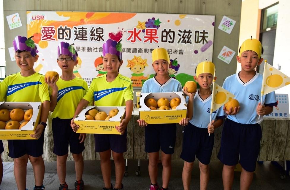 中原大學舉辦「愛的連線-水果的滋味」記者會,邀請苗栗卓蘭偏鄉小學的小朋友為大家介紹「水果家族」.JPG