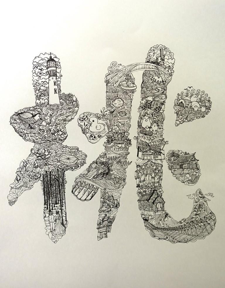通稿照片06-「桃」字有觀音燈塔、永安漁港、大溪老街等特色風光.JPG