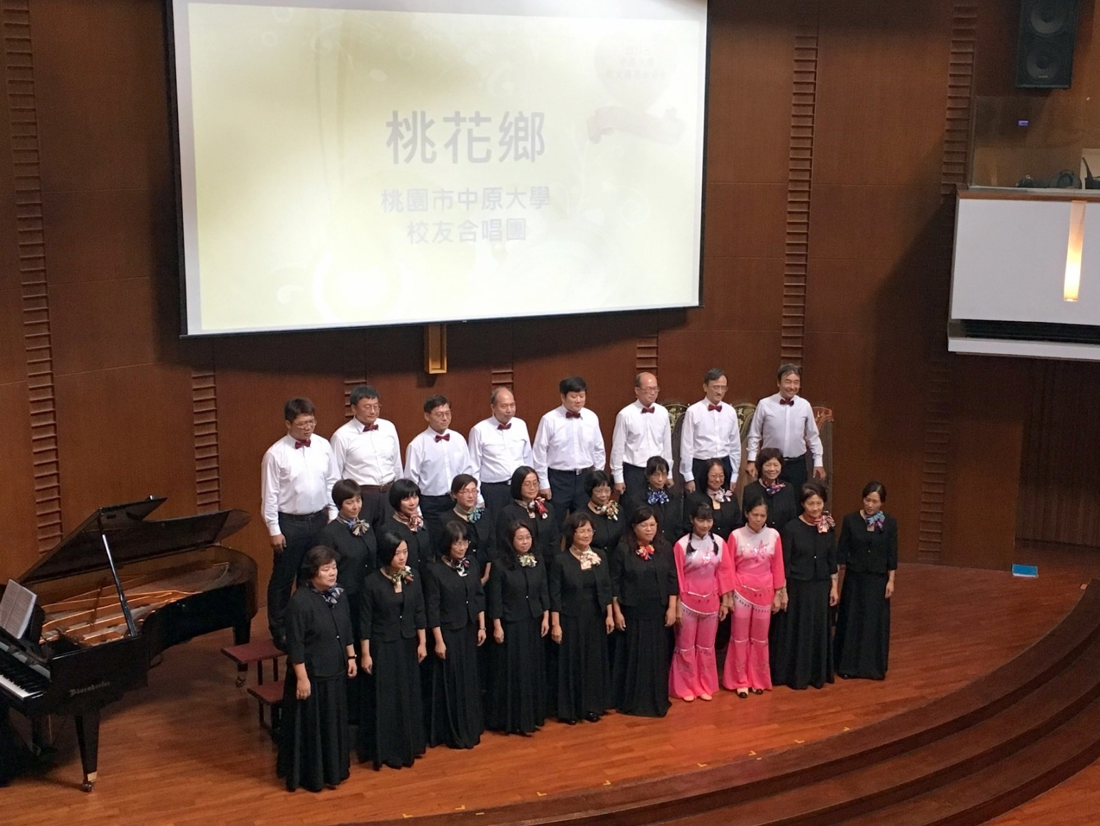 由桃園校友合唱團、中原大學校友總會、桃園校友會共同舉辦的「校友感恩音樂會」用歌聲和音樂,表達對中原的愛與感恩