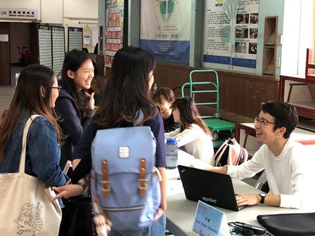 日本電機大學解說.JPG
