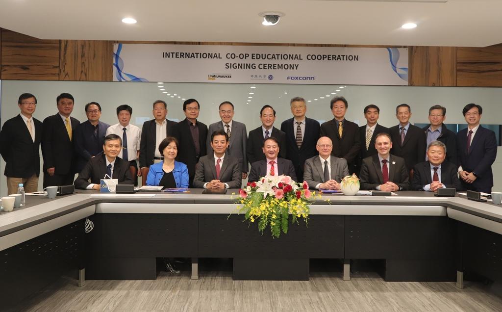 鴻海、中原大學、美國UWM大學攜手打造國際人才,邁入實質階段。.jpg