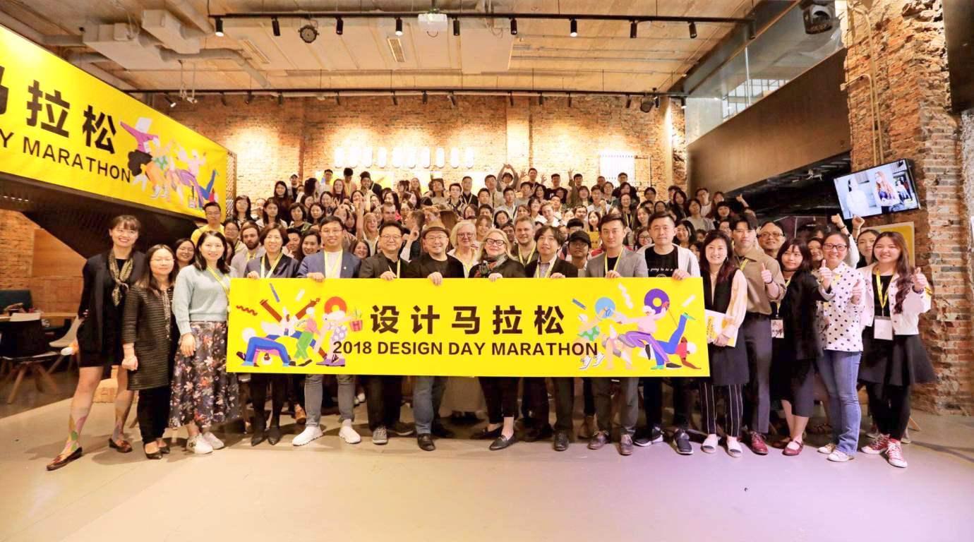 中原大學商設系參與「2018設計馬拉松」競賽獲得1金、1銅及三等獎的好成績.JPG