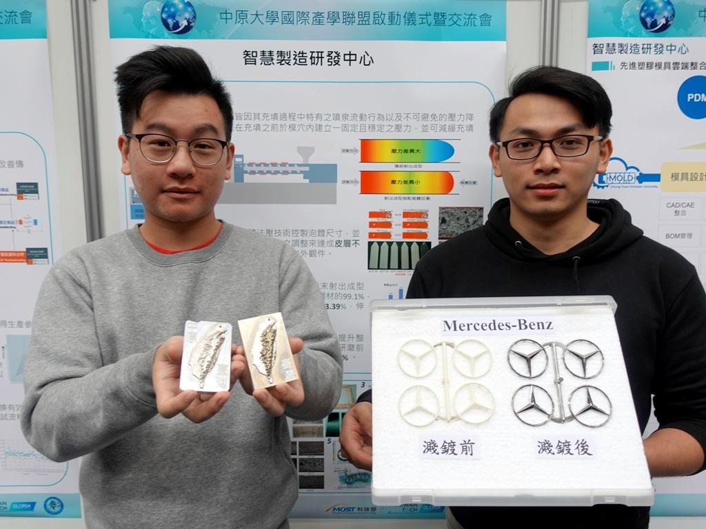 通稿照片_中原大學國際產學聯盟現階段以「薄膜技術」及「智慧製造」兩大領域為主軸.JPG