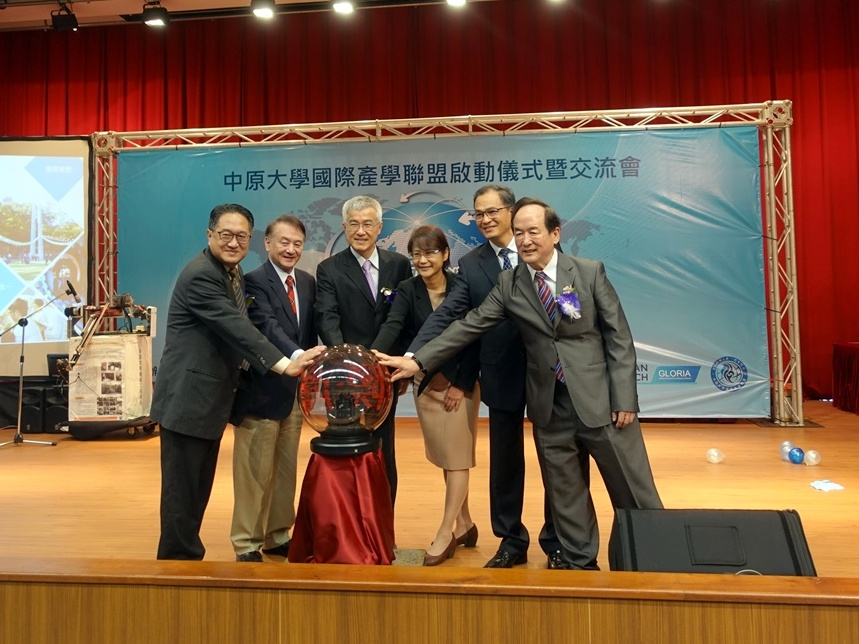 通稿照片_中原大學榮獲科技部補助成立「國際產學聯盟」,以豐沛的研究能量為業界提供技術、解決問題.JPG