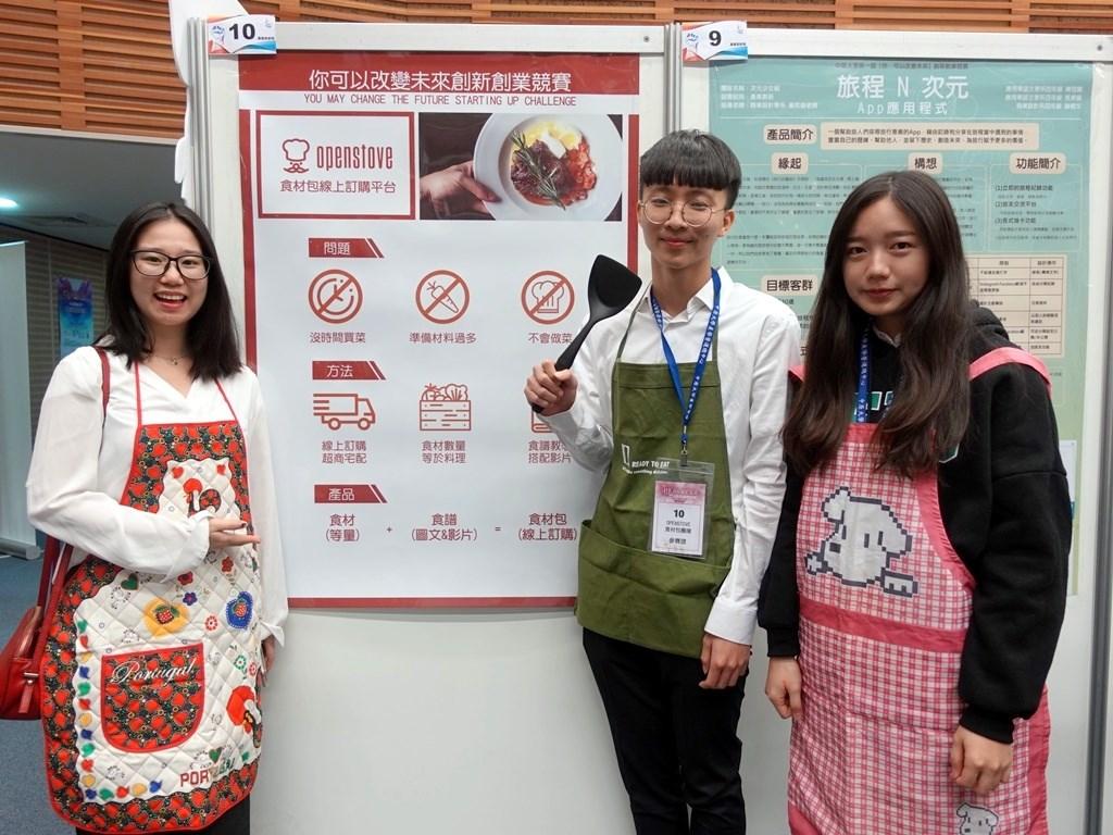 通稿照片_中原大學與台北科技大學跨校團隊「OPENSTOVE食材包」提供忙碌的現代人烹飪新體驗.JPG