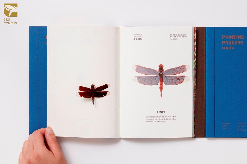 《昆蟲印刷指南》用說故事的方式取代原本枯燥的印刷理論,發揮設計之創意、多元與實驗性,榮獲2018「金點概念設計獎」最高榮譽.jpg