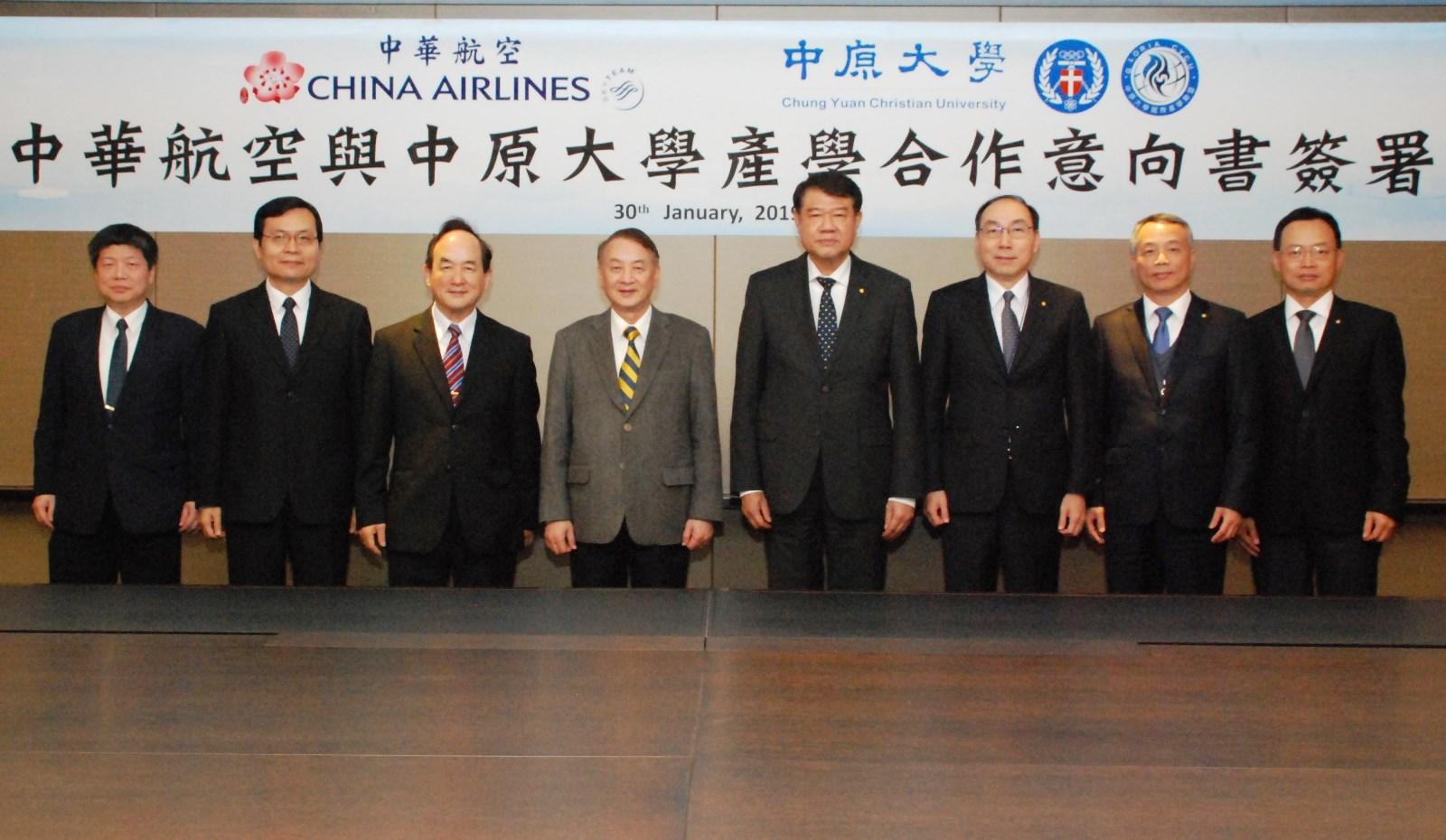 華航與中原大學簽署合作意向書 共同培育航空人才.jpg