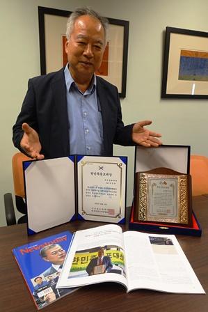 中原教師姜仁圭榮獲韓國媒體頒發「韓民族同胞大獎」
