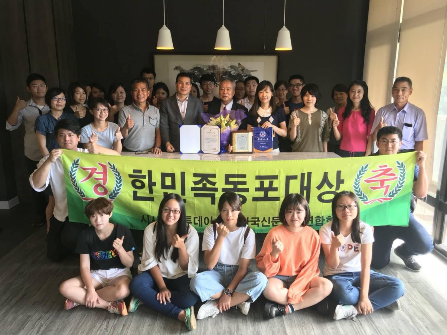 姜仁圭老師為促進中原與韓國各校的合作與交流,貢獻了許多努力