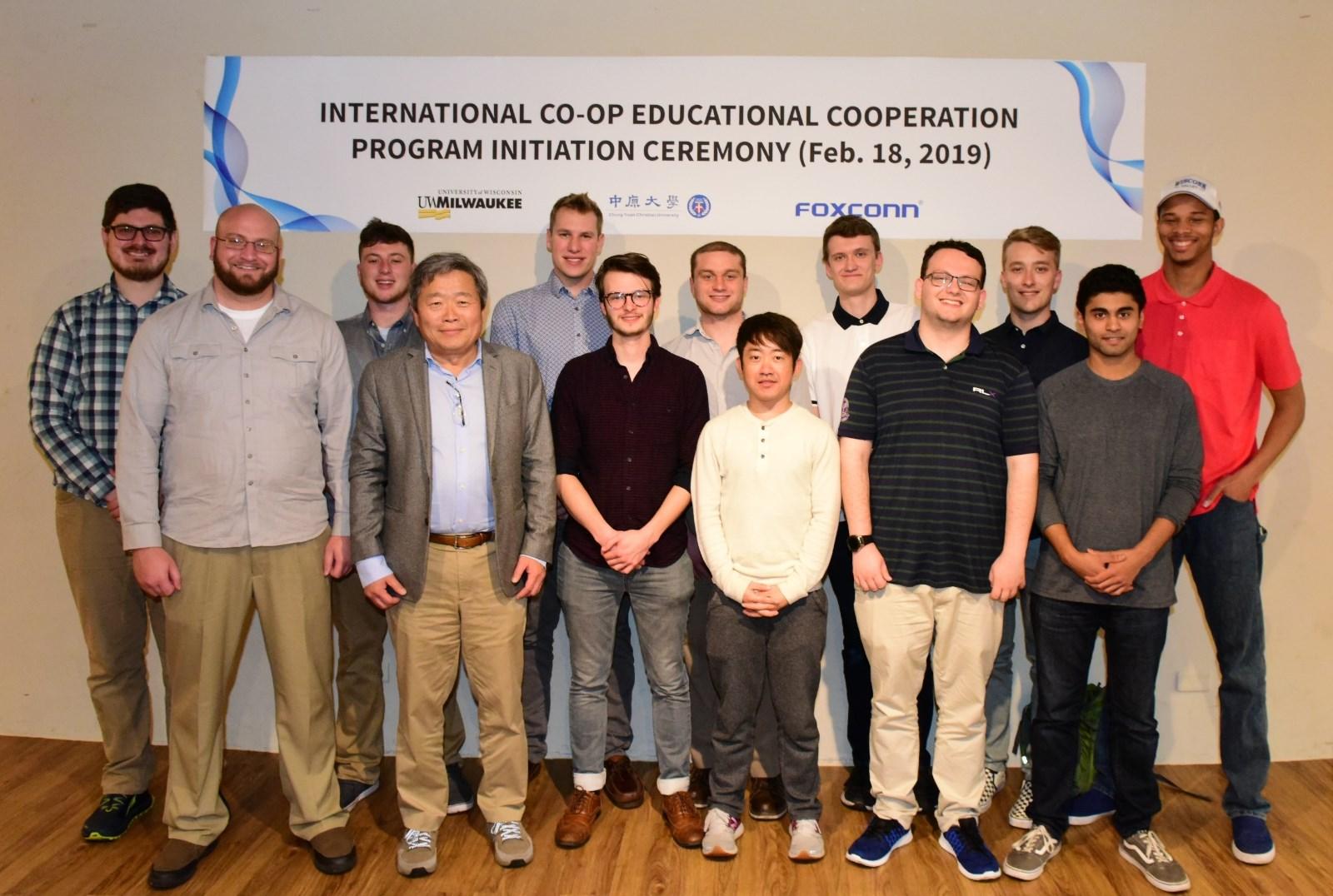美國UWM大學交換生在中原大學及鴻海群創光電展開為期半年的學習計畫。.JPG