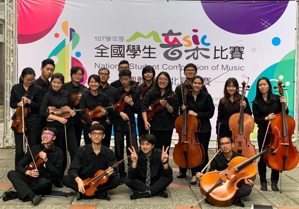 中原大學社團蓬勃發展,音樂性社團更在全國大專音樂競賽中屢創佳績!.jpg