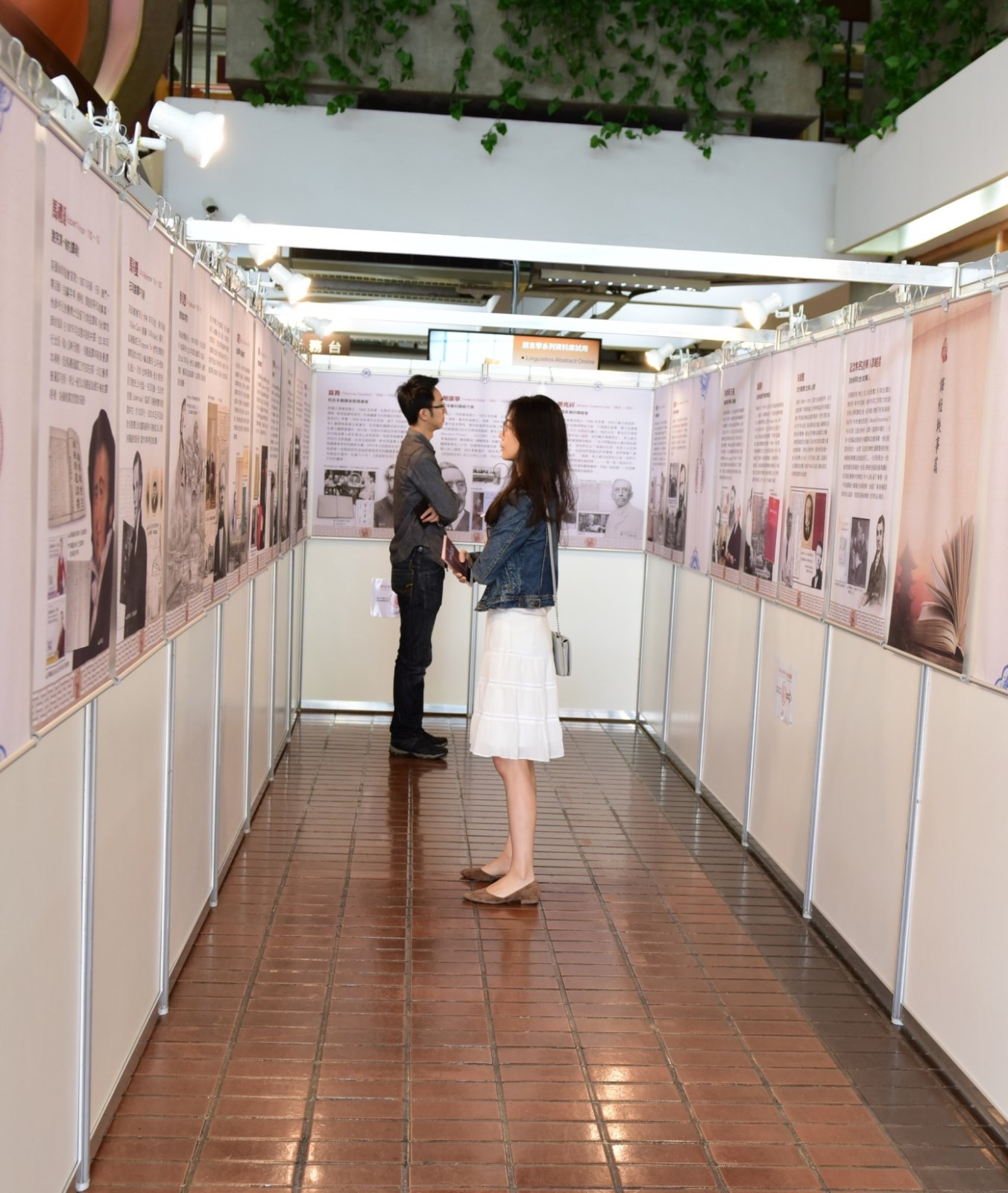 「上帝說華語─聖經中譯與華人文化歷史」百年圖片巡迴展,第一站在中原大學張靜愚紀念圖書館展出.JPG