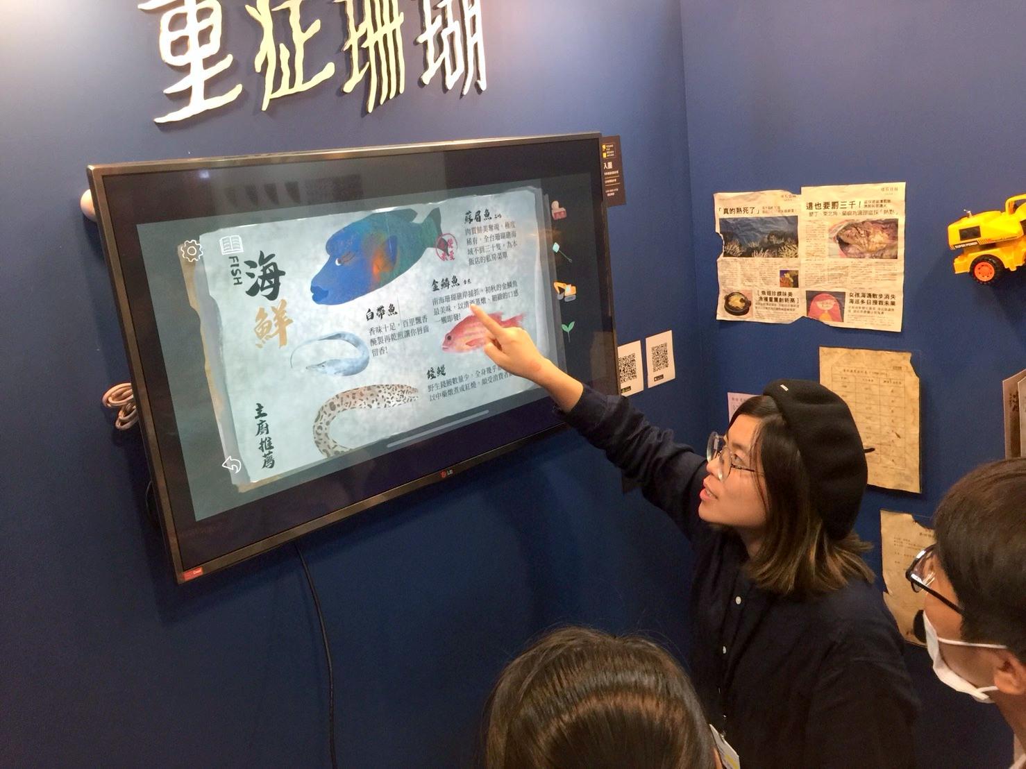「重症珊瑚」手遊作品以懸疑手法帶領玩家瞭解台灣珊瑚消失的始末原因.jpg