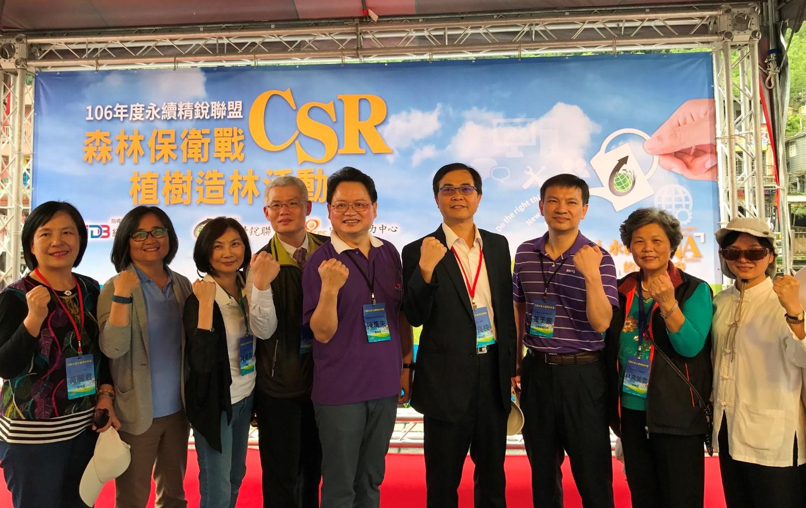 振躍推動CSR企業社會責任-.JPG
