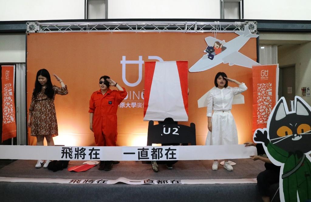 ~桃園大海社區小組以行動劇呈現U2黑貓中隊的感人歷史.JPG