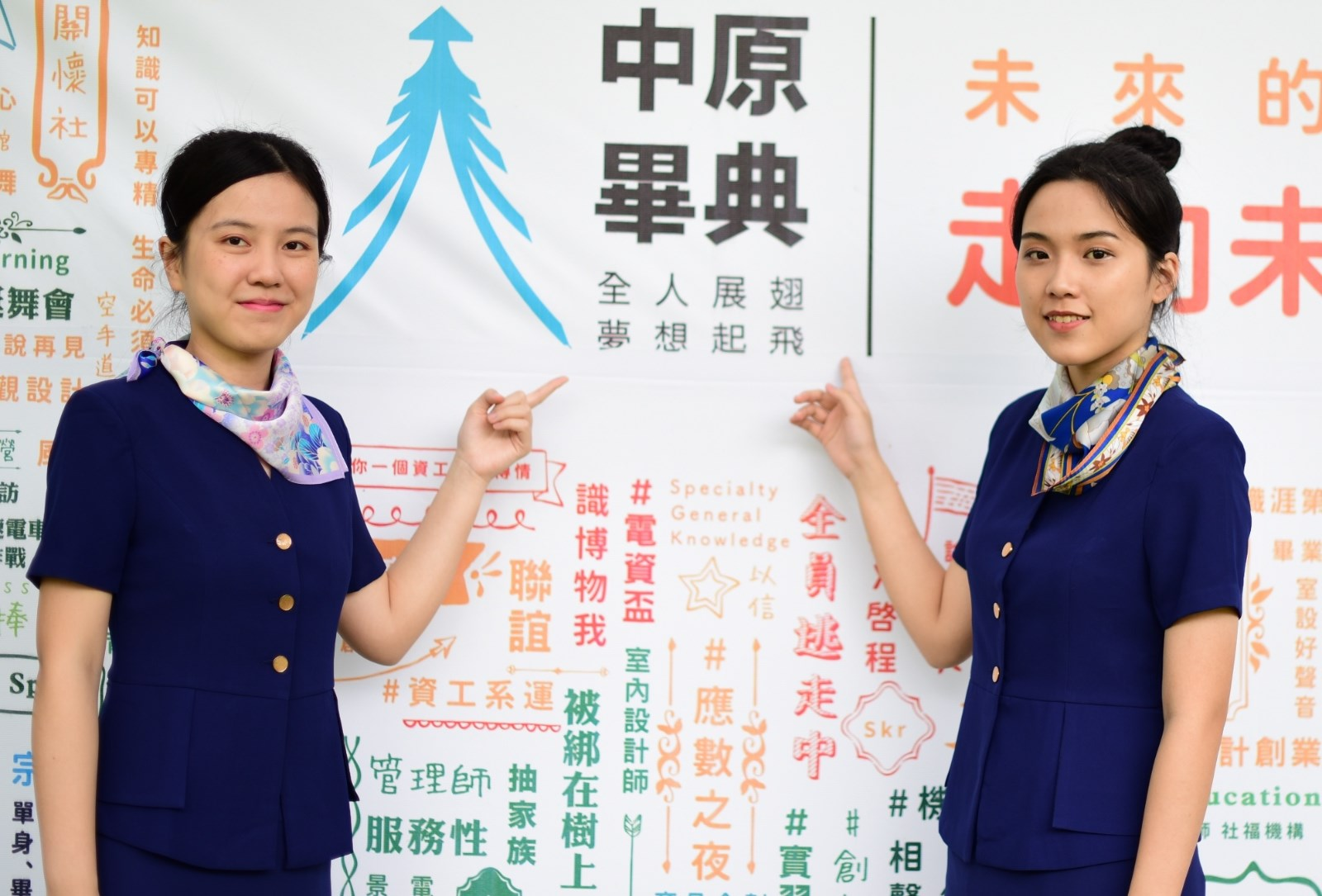 中原大學典服組學生在商設系師生創作的平面視覺前合影。.JPG