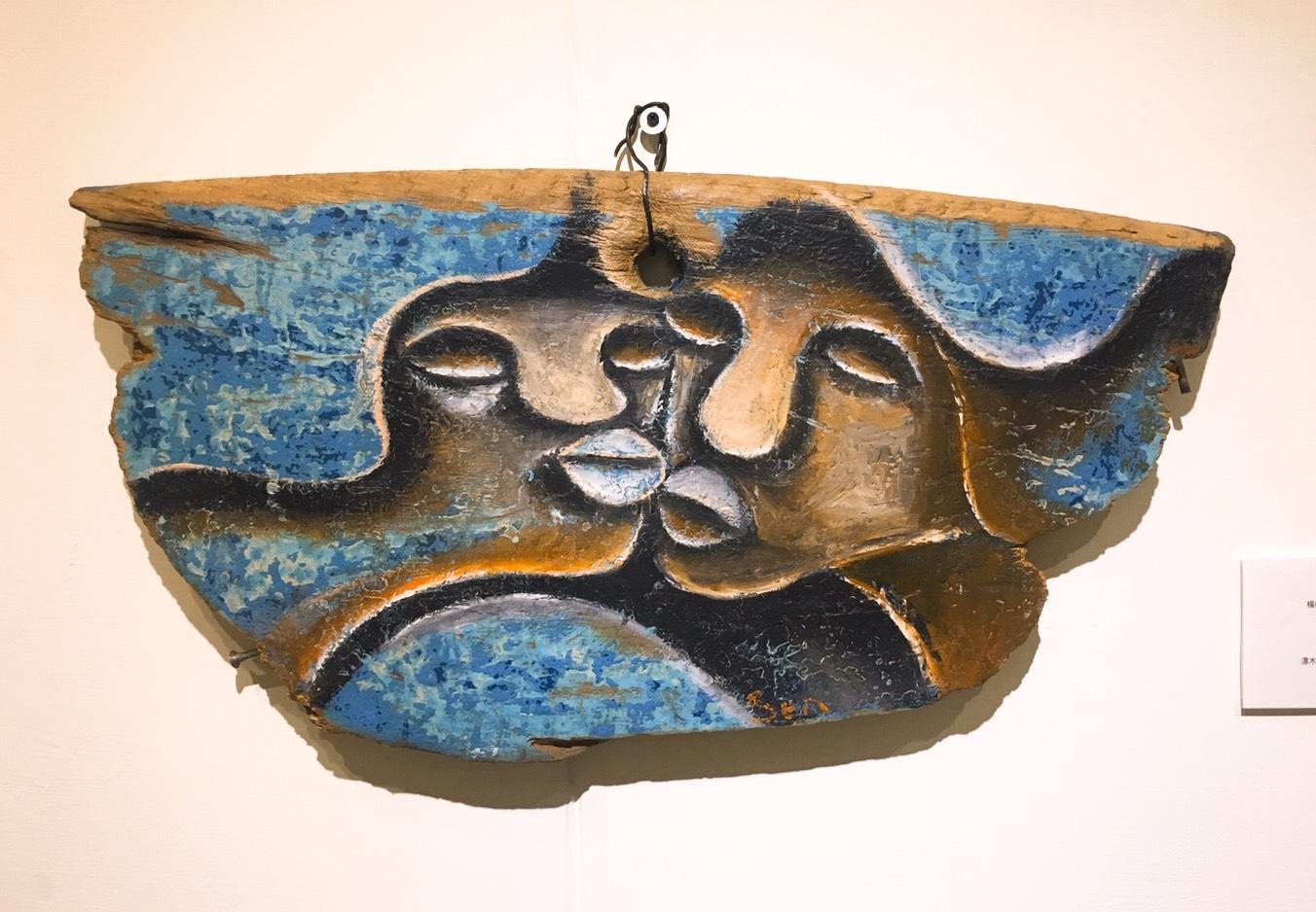 通稿照片-楊樹森作品《甜蜜蜜》以廢棄的船板作畫,藝術家保留船版原始樣貌與藍色繪製出兩個人的臉龐.jpg