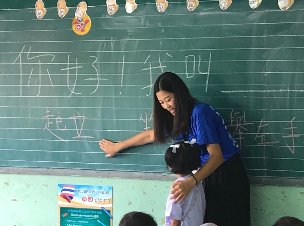 中原大學應華系學生前往泰國小學實習,增加華語文教學的實務經驗。.jpg