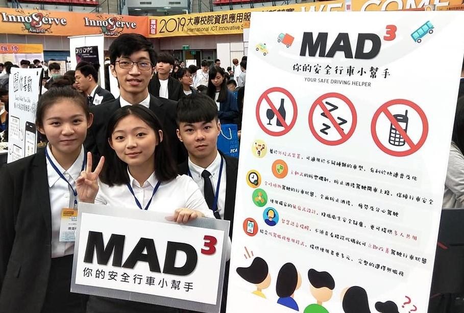中原大學資管系學生研發「MAD³-你的安全行車小幫手」,立志確保駕駛行車安全。.jpg