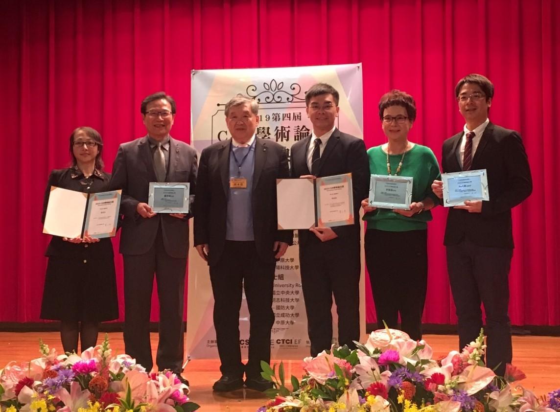 2019《CSR學術論文獎》頒獎典禮,左起企管博曹慧君、商學院院長嚴奇峰。.jpg