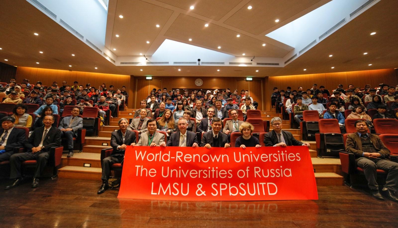 中原大學工學院及國際處邀請俄羅斯兩所知名大學到校舉辦論壇,開拓學子國際視野。.jpg