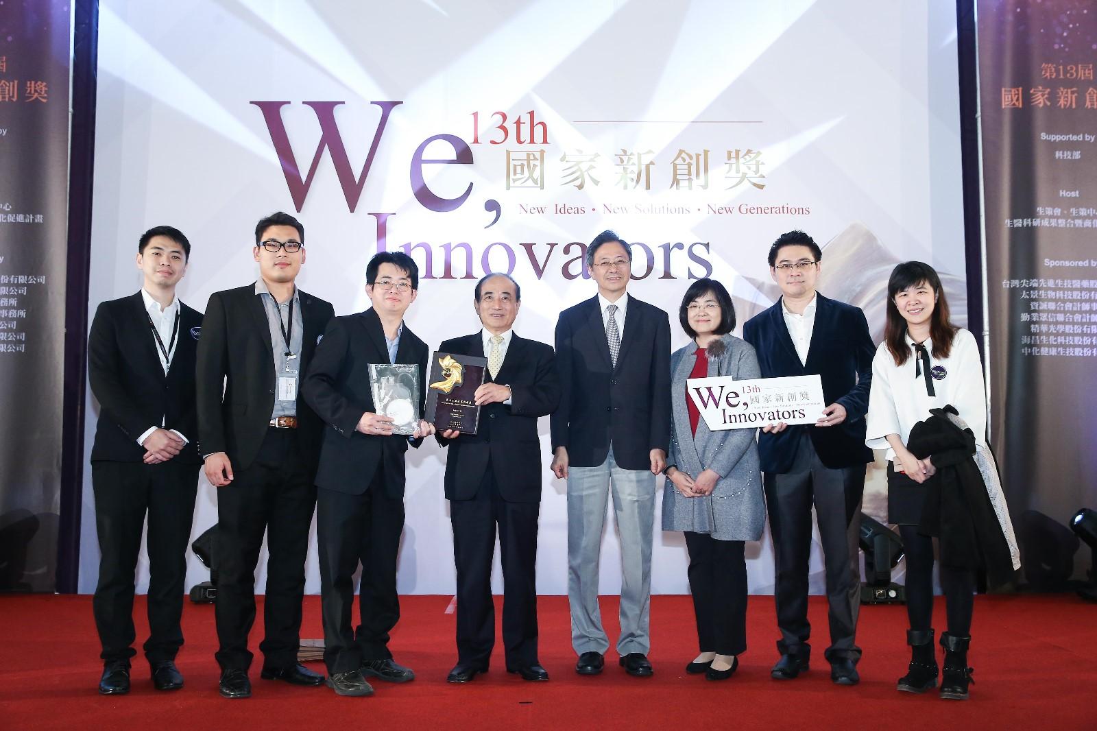 普瑞博生技獲頒國家新創獎,創辦人為中原大學老師張雍(左3),是校園衍生企業的典範。.jpg
