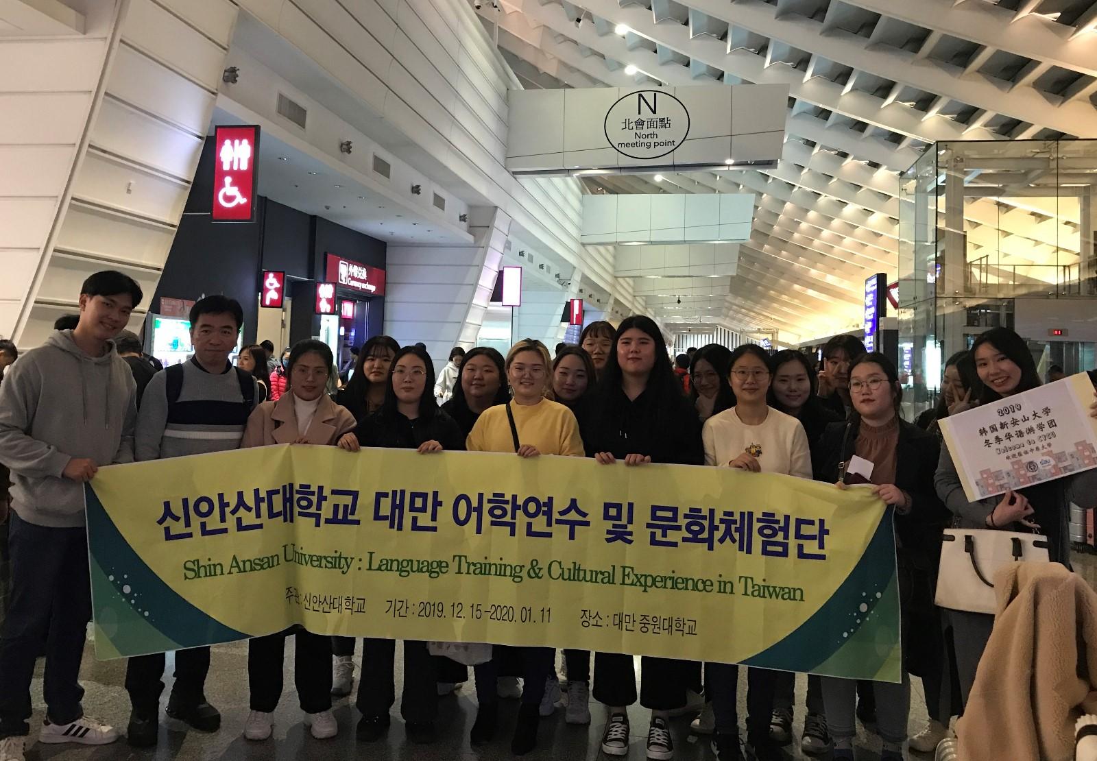 懷著興奮的心情,韓國新安山大學學生來台學習華語,接受中華文化薰陶。.jpg