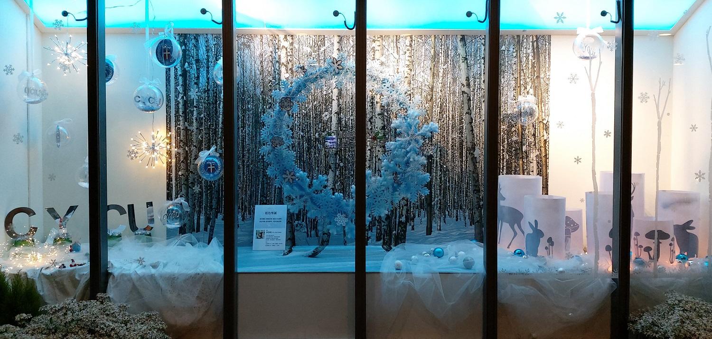 藝術中心藍色聖誕櫥窗佈置.jpg