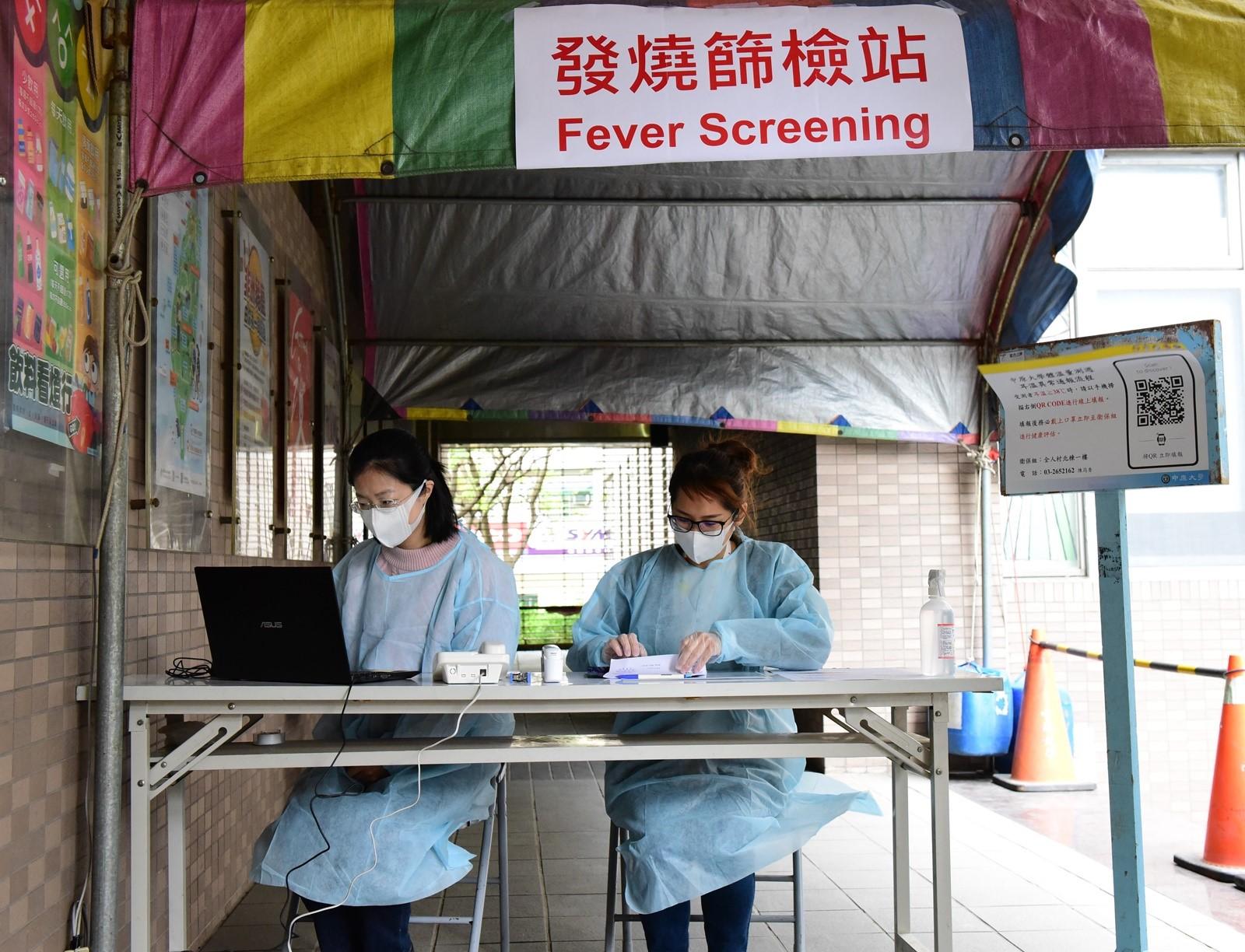 中原大學衛保組設置「發燒篩檢站」,為體溫異常的師生進行健康評估,迅速掌握適時防護。.jpg