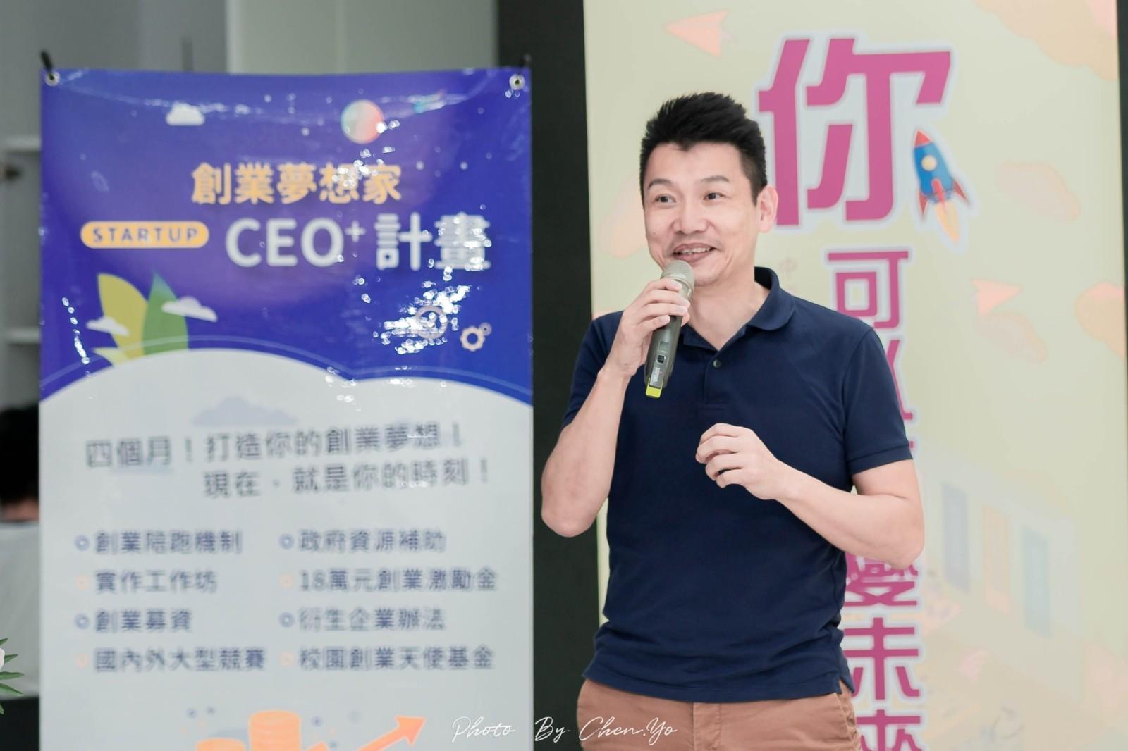 策略夥伴-香港募資平台Get-Set-Goal林國威創辦人.jpg