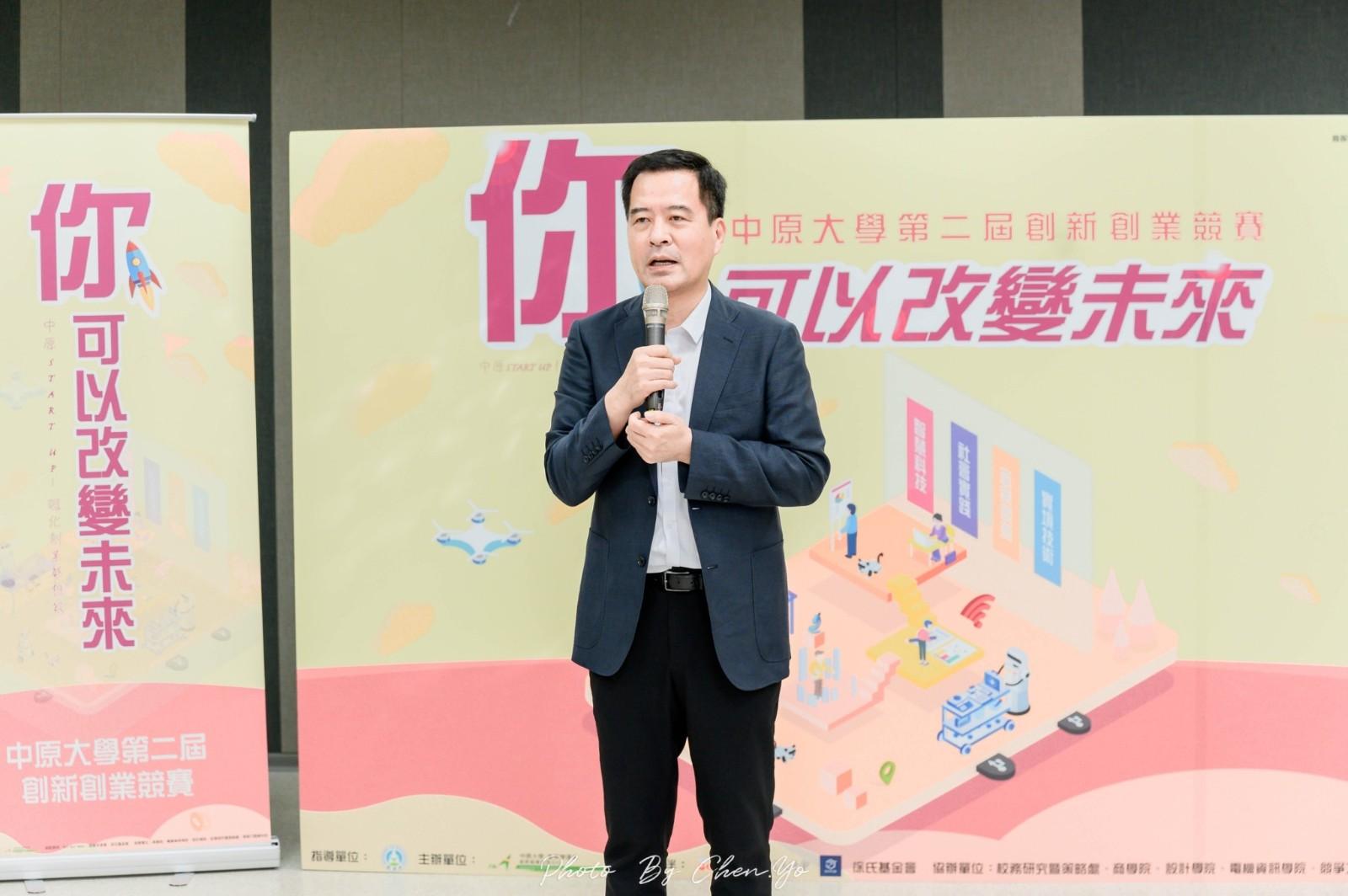 策略夥伴-培升科技服務有限公司徐培章總經理.jpg