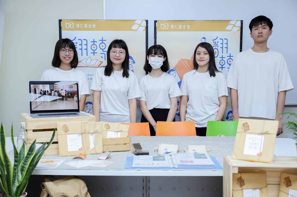 中原學生為普仁基金會「青少年引導計畫」舉辦校園二手書募款以提高議題曝光度.jpg