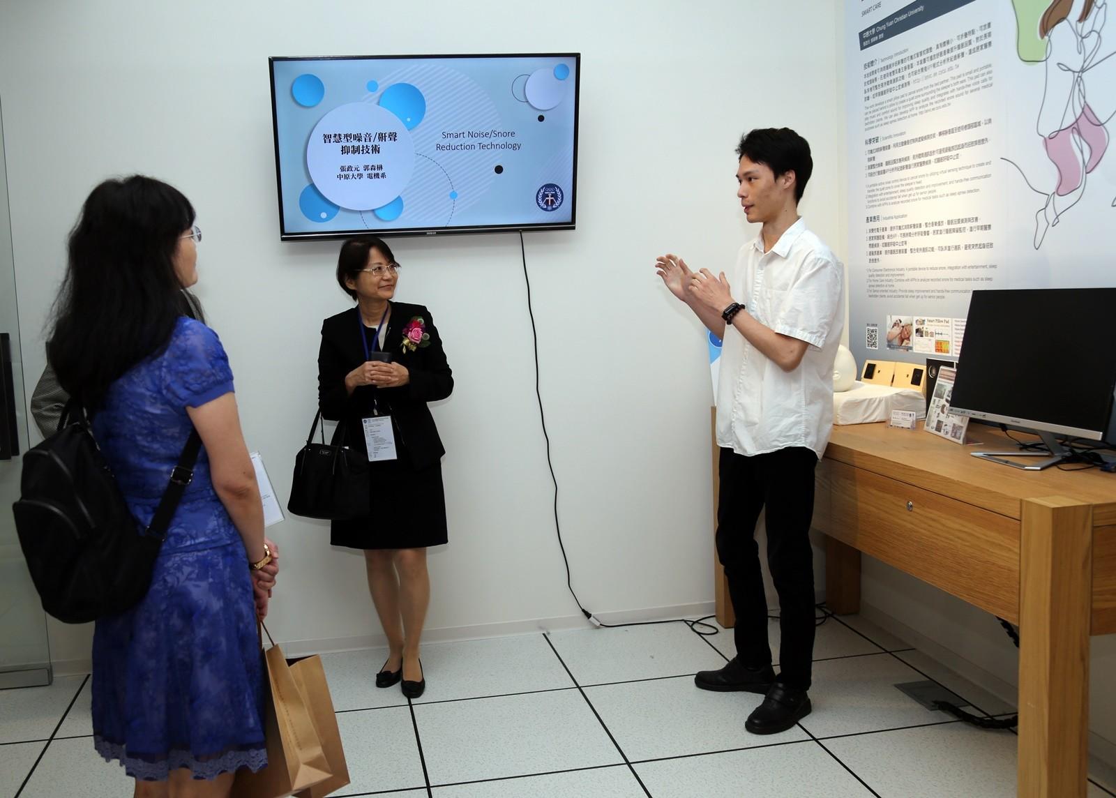 中原大學知行領航館是亞洲矽谷智慧科技應用的重要場域。.JPG