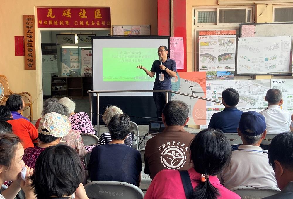 中原大學與彰化埔鹽合作USR計畫,計畫主持人景觀學系連振佑副教授與社區民眾分享近半年成果與心得.JPG