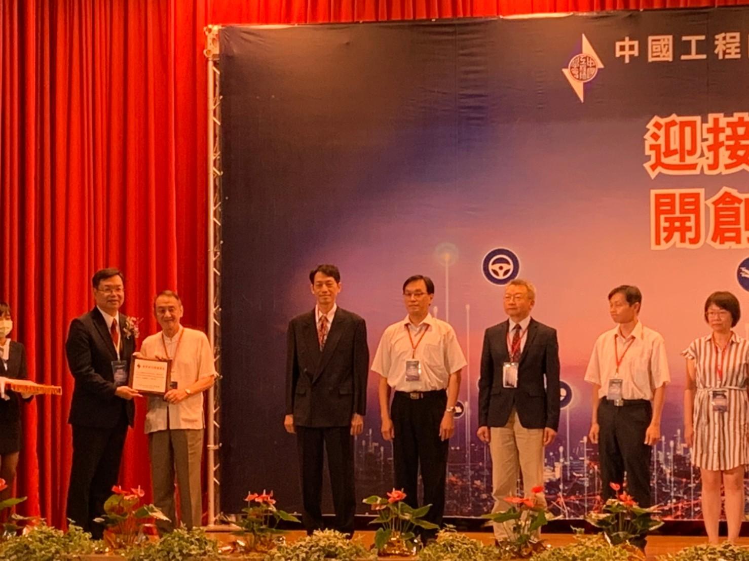 中原大學張光正校長(左2)出席中國工程師學會聯合年會,並代表中原接受「產學合作績優單位」獎項。.jpg
