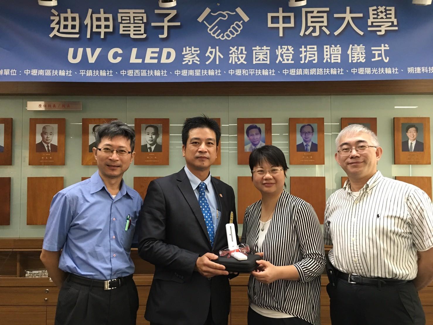 UVC LED紫外光殺菌燈為迪伸電子與中原大學產學合作的成果。(左起吳宗遠研發長、董欣志總經理、陳怡寧副教授、陳中庸主任).jpg