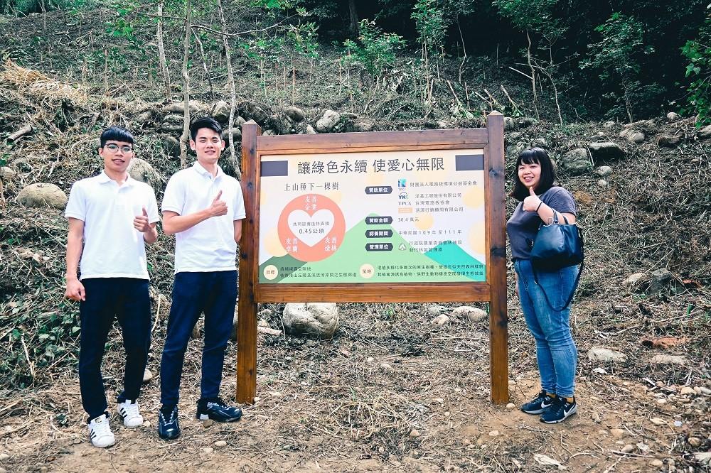 中原大學與雙連梨社會企業合作推動「認大樹,種小樹」果樹認養計畫.jpg