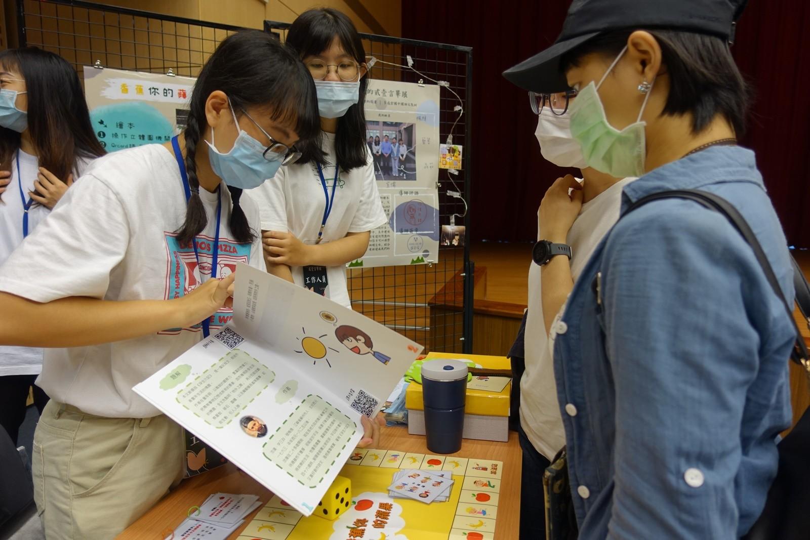 特教系第21屆畢業展,學生製作教材結合點字功能,幫助視障學生閱讀及學習。.JPG