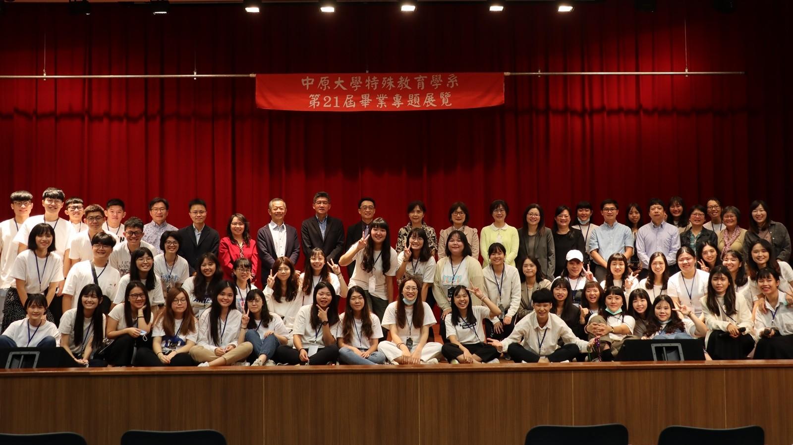 中原大學特教系第21屆畢業展開幕典禮,學生與師長合影。.jpg