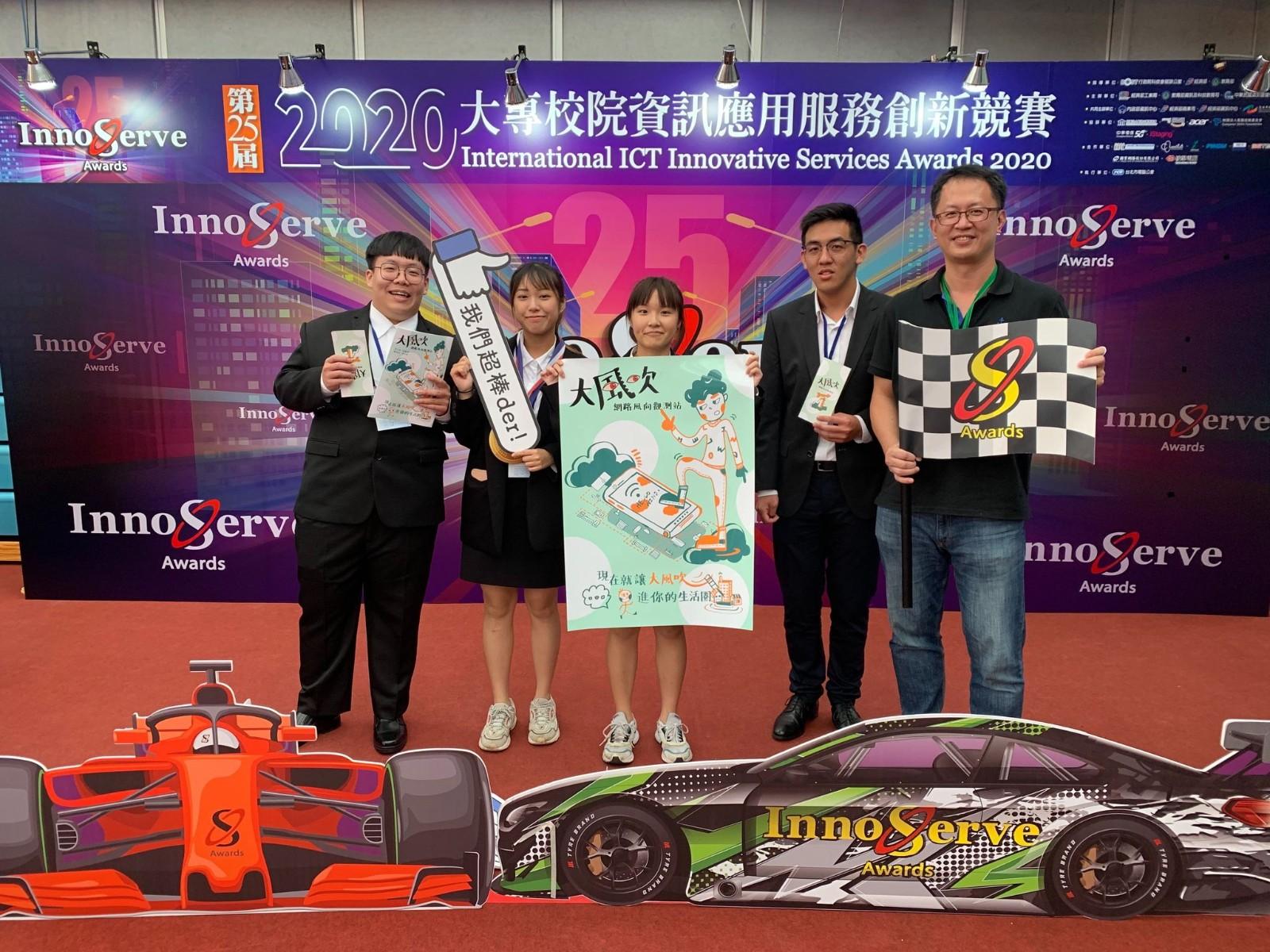 李國誠老師指導學生以「大風吹-網路風向觀測站」專題獲得佳作。.jpg