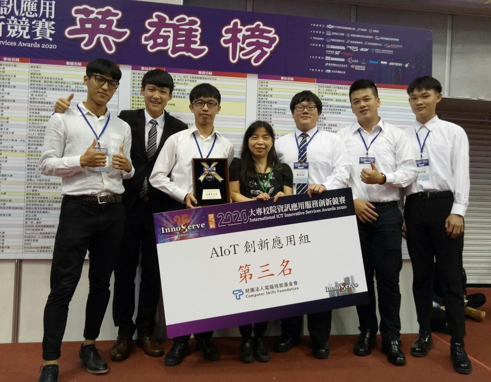 中原電機廖裕評老師(圖中)指導學生以「智慧語音保全機器人」參賽贏得佳績。.jpg