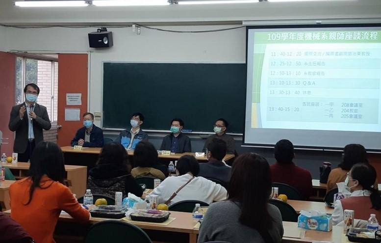 機械系新生親師座談會,翁輝竹主任報告系務發展及學生學習課程規劃。.jpg