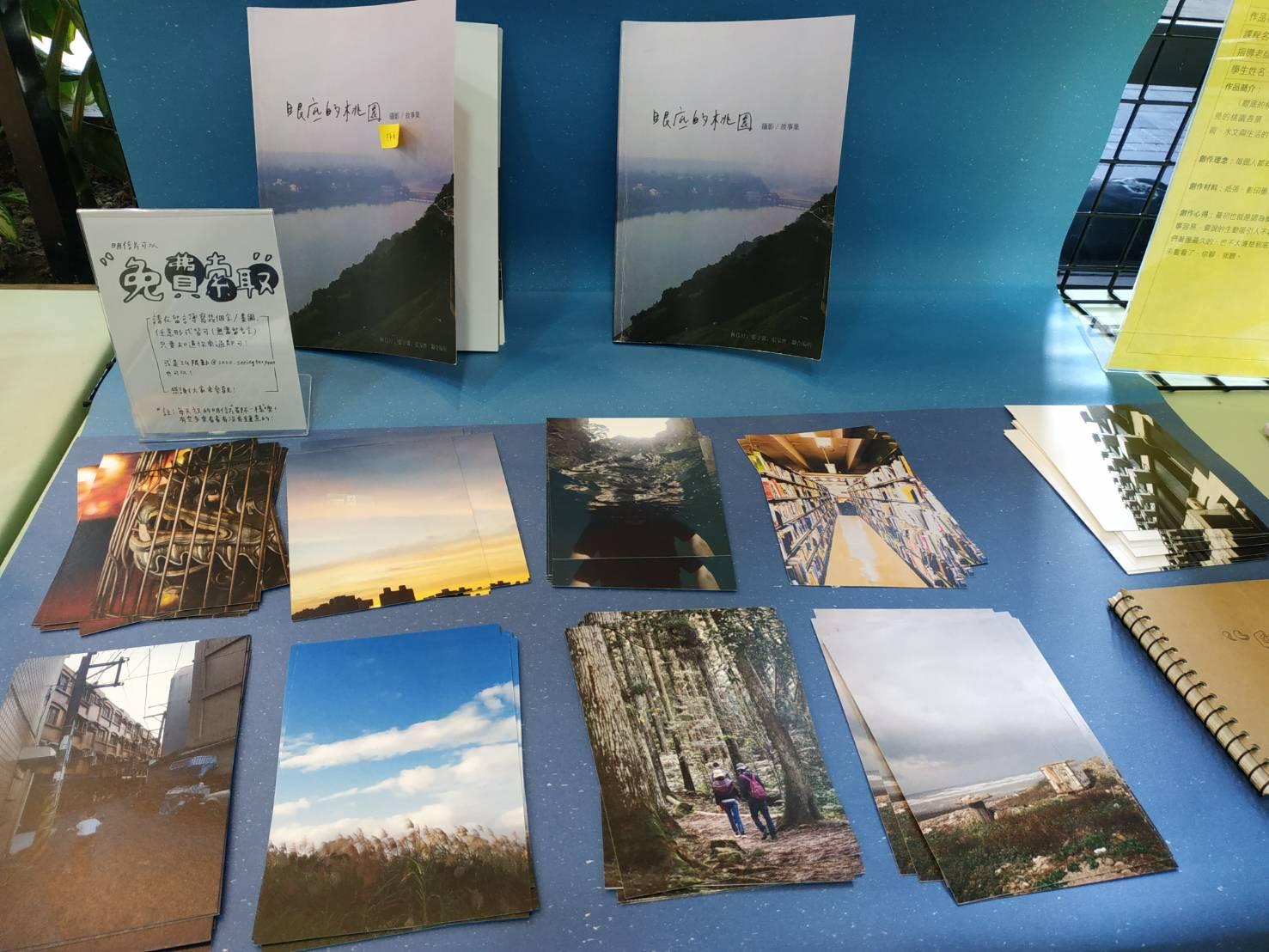 「眼底的桃園」組學生自己拍攝並印製明信片,讓民眾自由索取,呈現不同風貌的桃園之美。.jpg