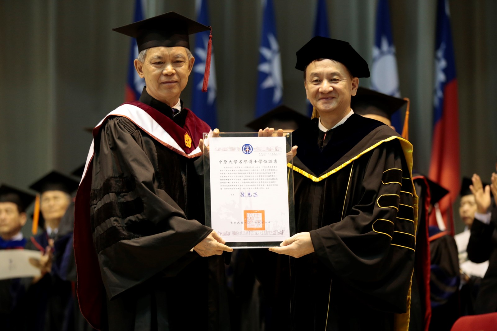 2013年張光民學長獲頒中原大學名譽博士學位。.jpg