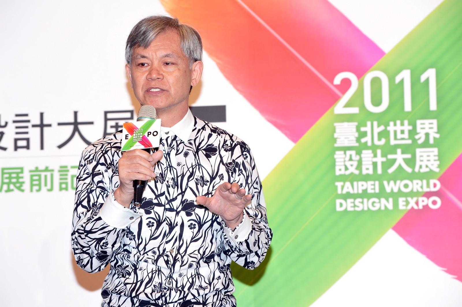 張光民學長為台灣爭取到主辦2011台北世界設計大展,讓全球看見台灣的設計能量。.JPG