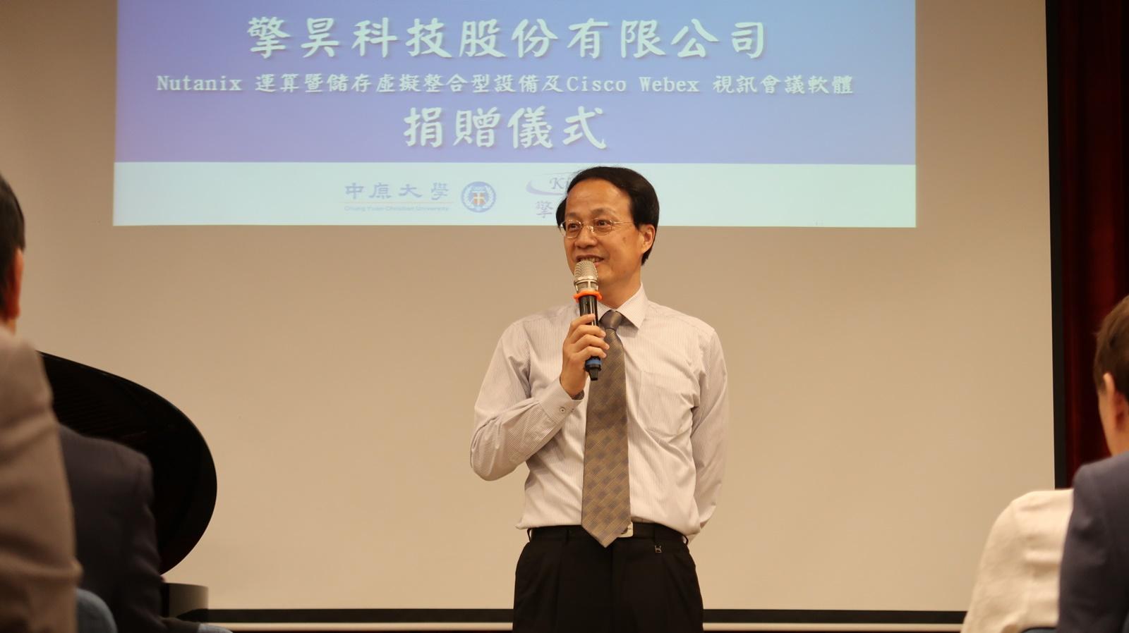 擎昊科技股份有限公司捐贈儀式,黃振宗學長致詞.JPG