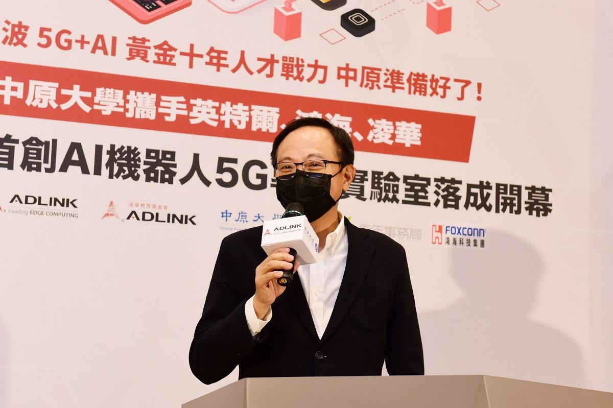 中原大學與科技大廠攜手打造全台首創AI機器人5G專網實驗室。(圖為劉鈞董事長).JPG